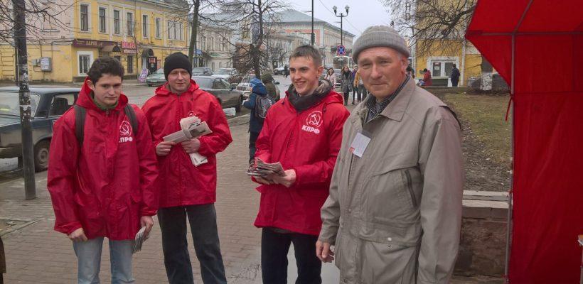 Красные пикеты в Касимове
