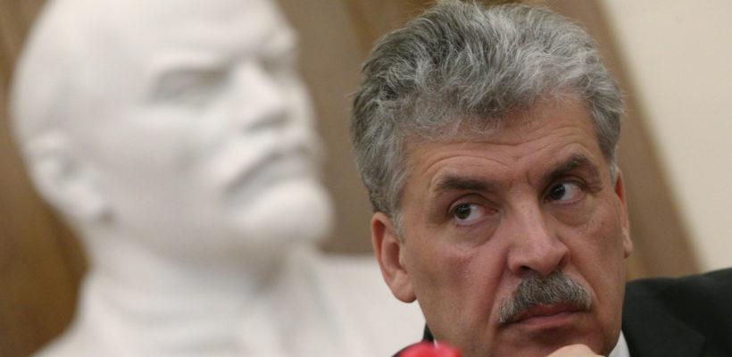 Европейский Суд по правам человека завел производство по жалобе директора совхоза имени Ленина Павла Грудинина