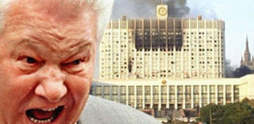Юрий Афонин: Ельцин – предатель и олицетворение катастроф