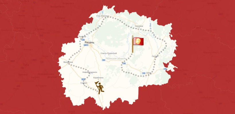 Появилась интерактивная карта маршрута переходящего Знамени 100-летия ВЛКСМ