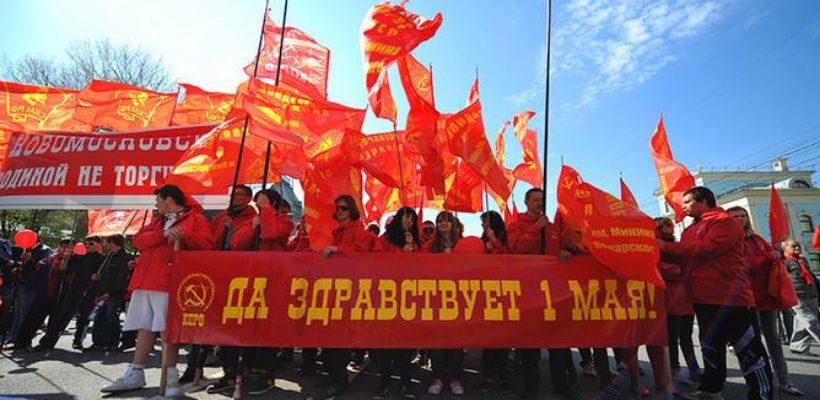 Первомай зовёт к борьбе за права трудящихся