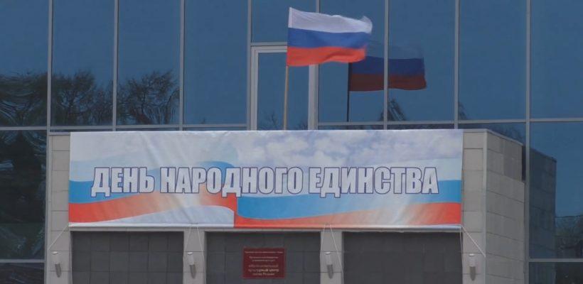 Объединяет ли россиян День народного единства? Праздник, который не прижился...