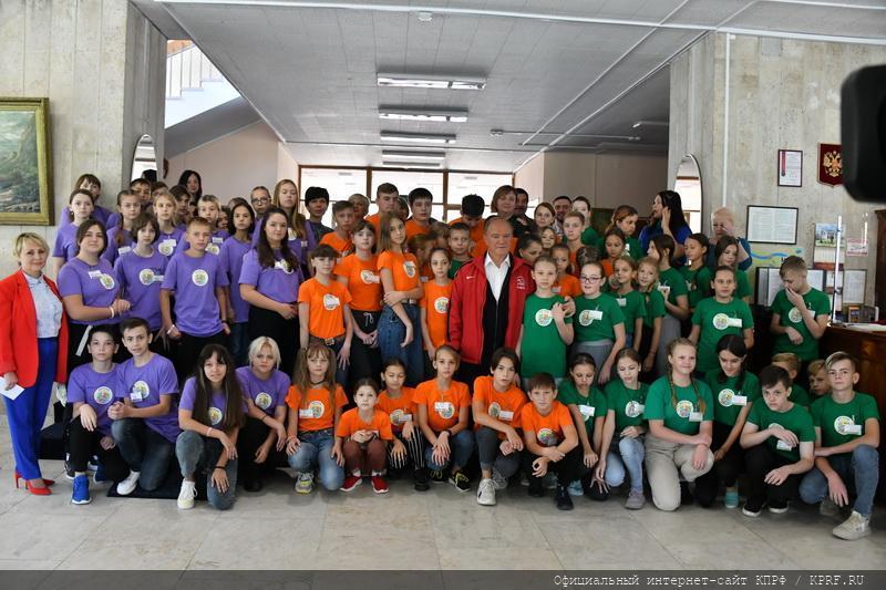 Г.А. Зюганов провел Урок мужества для детей Донбасса, отдыхающих по программе «Дети России – детям Донбасса»