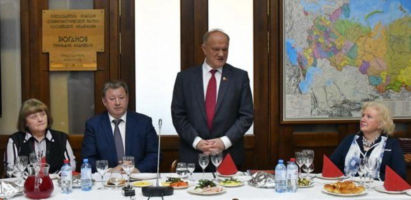 Г.А. Зюганов наградил памятными медалями ЦК КПРФ ветеранов космонавтики