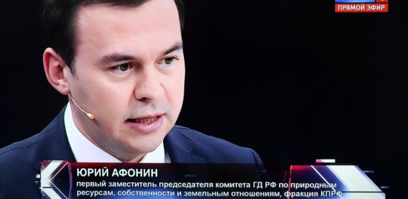 Юрий Афонин: Необходимо в ближайшие пять лет провести полную газификацию нашей страны