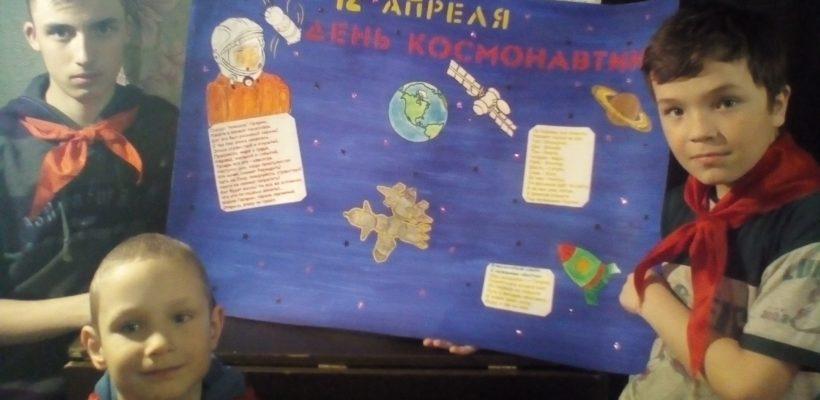 Конкурс стенгазет ко Дню космонавтики в Касимове