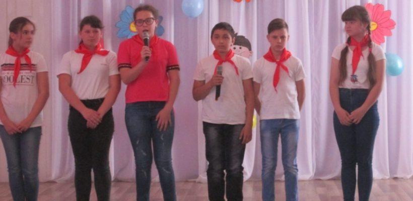 Слёт детских общественных организаций в Сасово