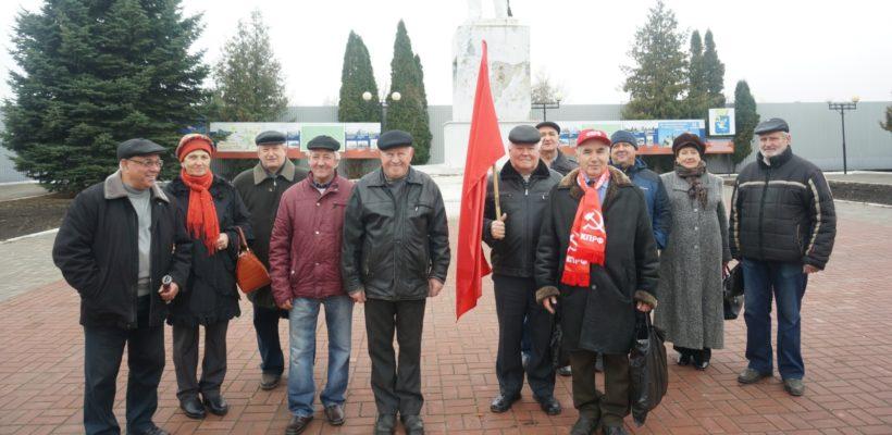 101-я годовщина Великого Октября в Скопине