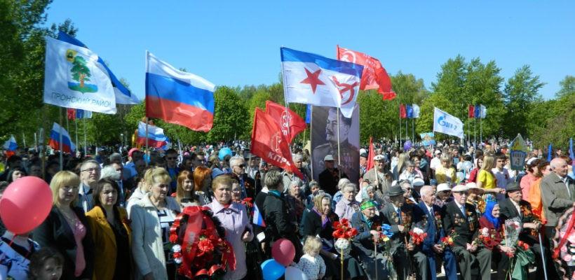 День Победы в Новомичуринске