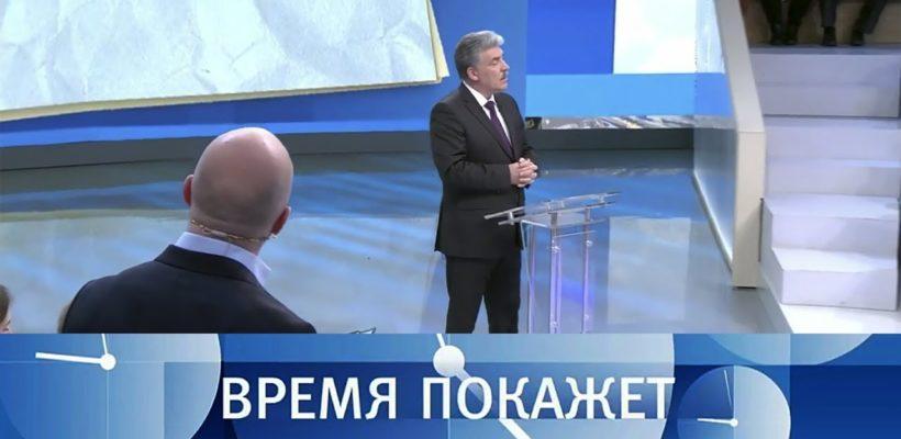 """Павел Грудинин в программе """"Время покажет"""""""