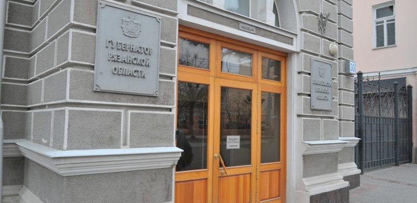 Николай Любимов провел рабочую встречу с В.Н. Федоткиным
