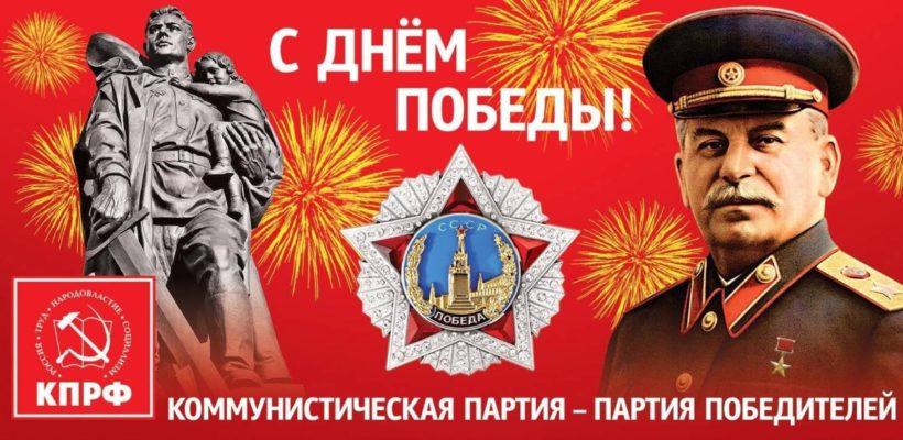 Поздравление с Днём Победы Гнускиной Г.Н.