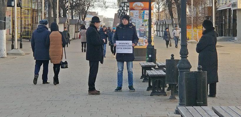"""Прекратить травлю! Коммунисты и комсомольцы Рязани выразили поддержку """"красному"""" губернатору Сергею Левченко"""