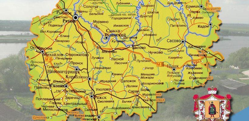 Рязанская земля — русская земля