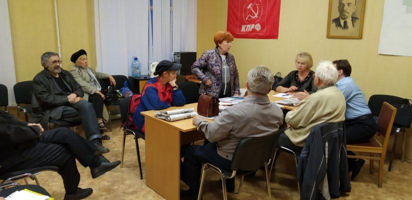 Состоялось расширенное бюро Октябрьского РК КПРФ