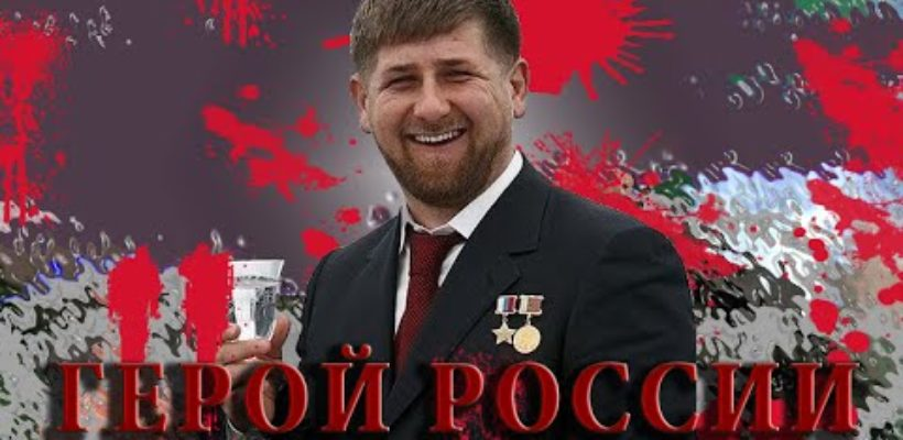 А.А. Ющенко: Предложение Кадырова о передаче праха Сталина Грузии провоцирует дестабилизацию обстановки внутри России