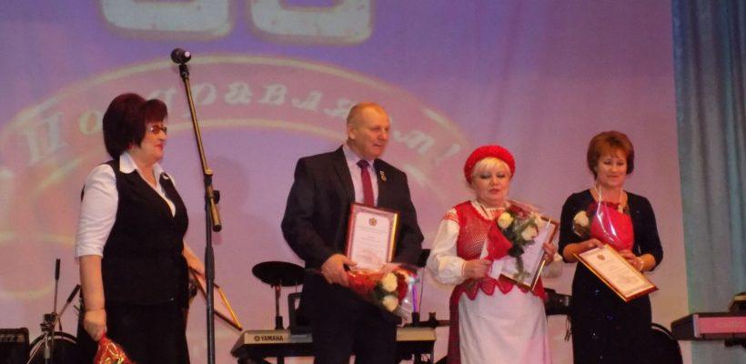 Сасовскому городскому дому культуры исполнилось 90 лет