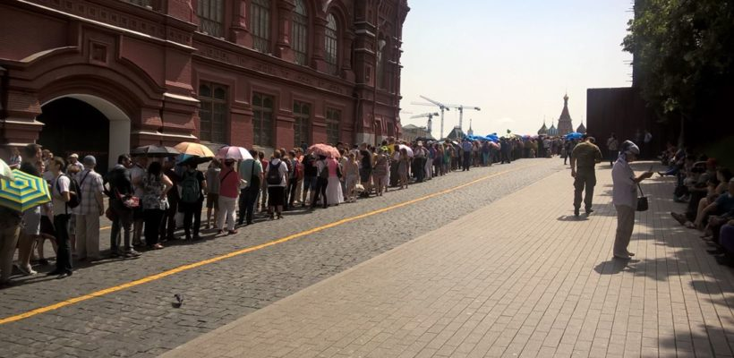 Манипуляция с опросом ВЦИОМ по Ленину в Мавзолее