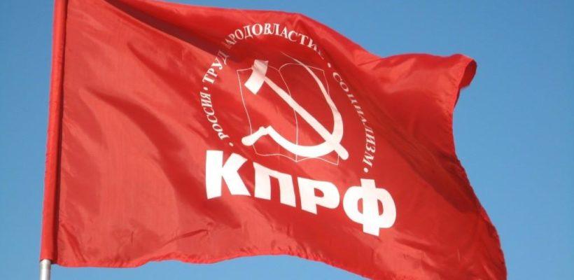 Поздравления от Рязанского обкома КПРФ избранным депутатам
