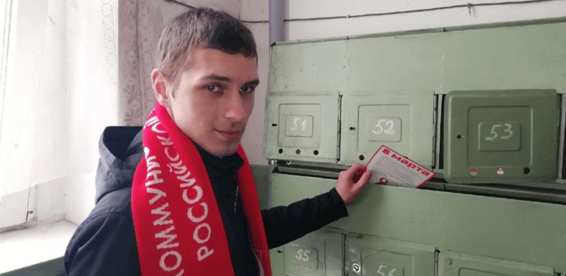 Сасовский горком провел акцию против повышения тарифов ЖКХ