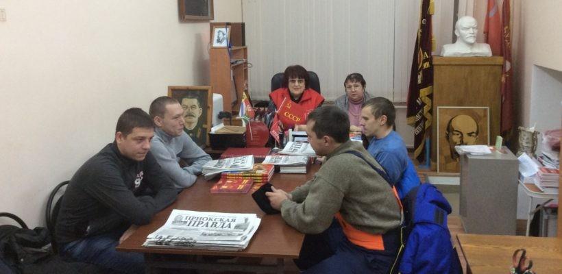 Галина Гнускина провела встречу с молодёжью в День Памяти И.В. Сталина