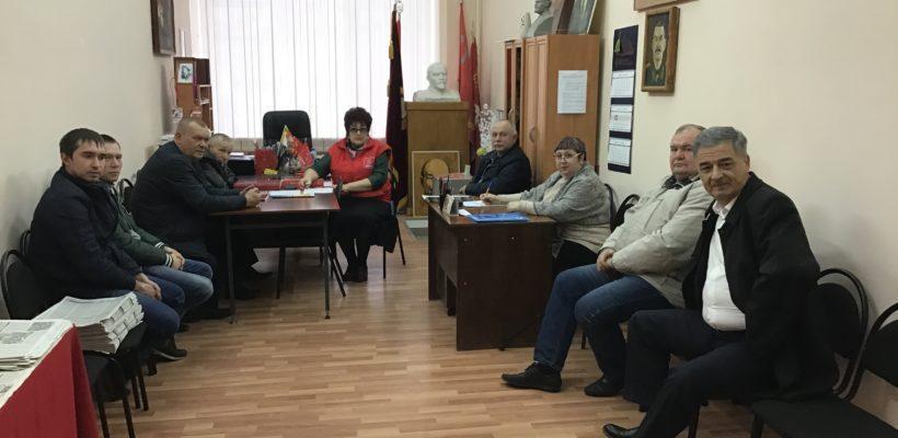 Состоялось бюро комитета Сасовского ГК КПРФ