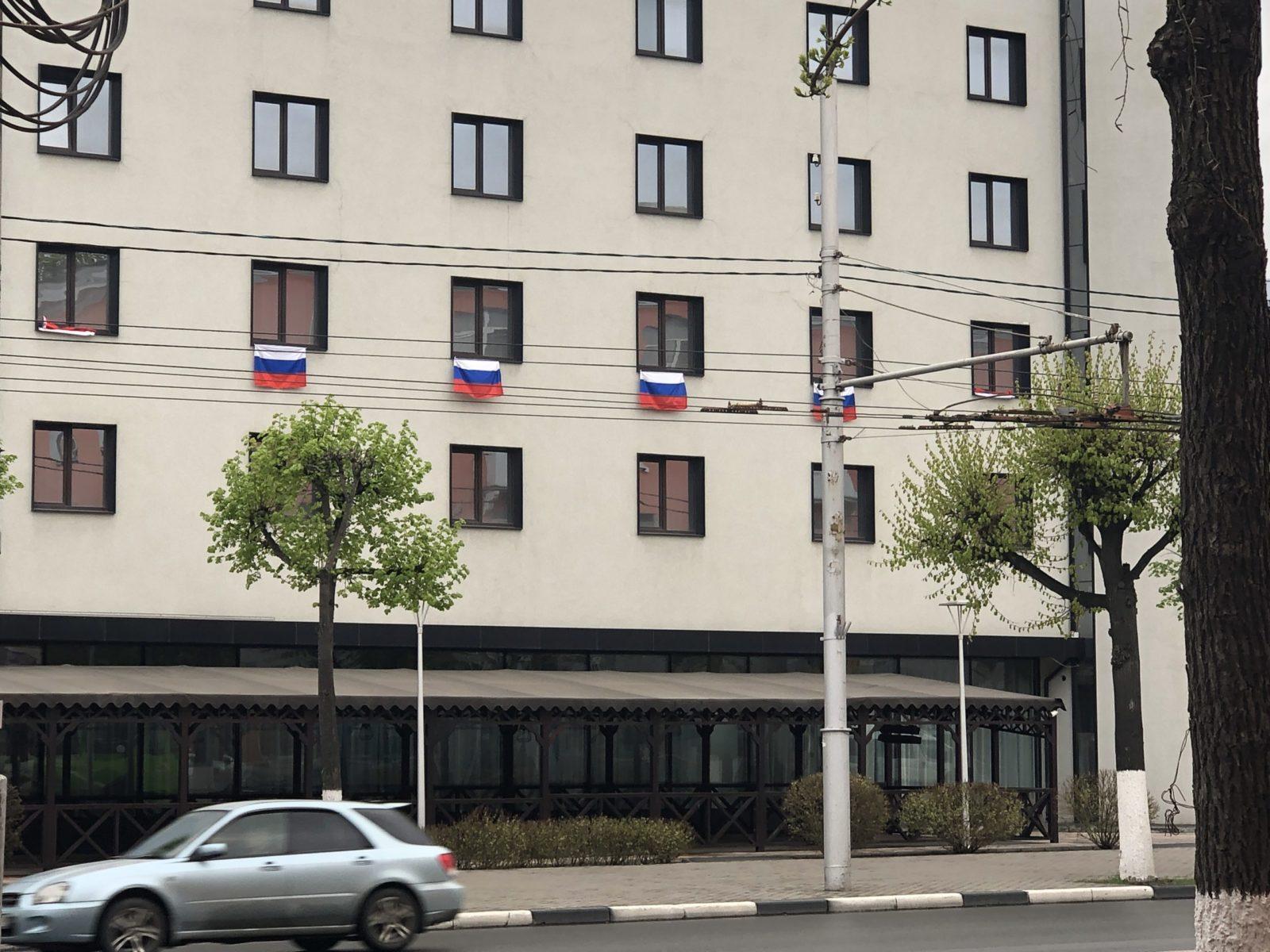 Россия отмечает очередной путинский «прорыв» или готовится к празднованию Дня Победы?