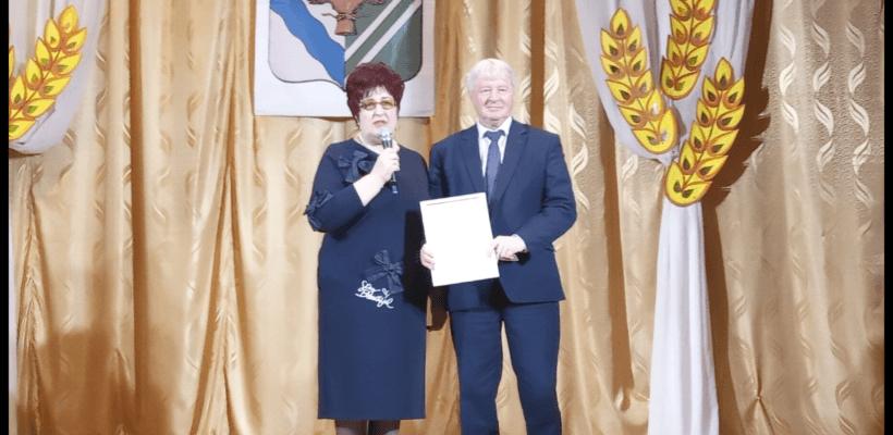 Галина Гнускина поздравила работников сельского хозяйства и перерабатывающей промышленности