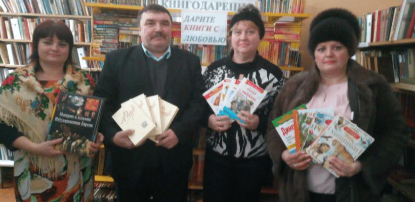 Международный  день книгодарения отметили в Батьковской библиотеке Сасовского района