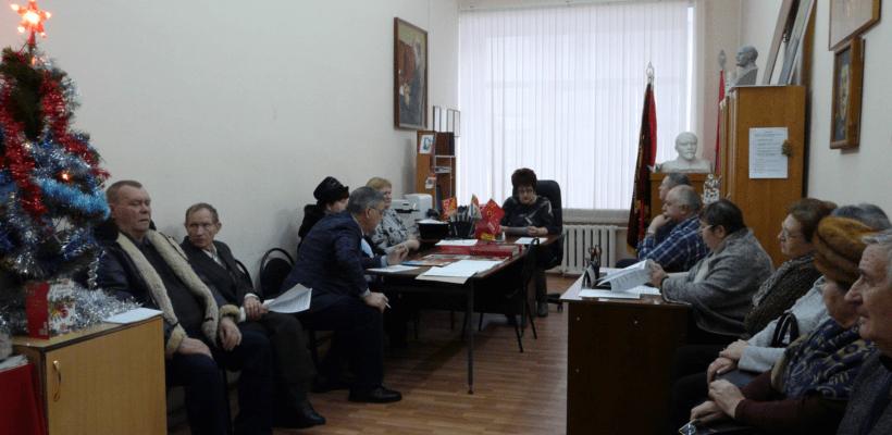 Первое бюро Сасовского ГК КПРФ в 2020 году