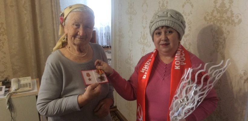 «За заслуги перед партией». Сасовский коммунист награждён Орденом ЦК КПРФ