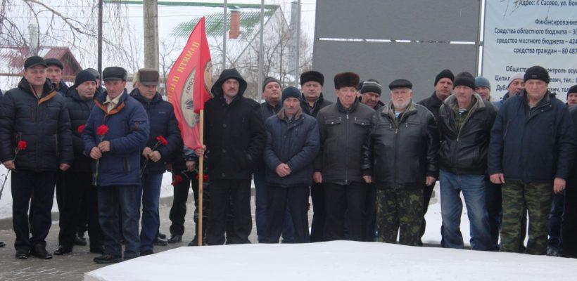 Сасовские коммунисты почтили память жертв Афганистана в день вывода Советских войск