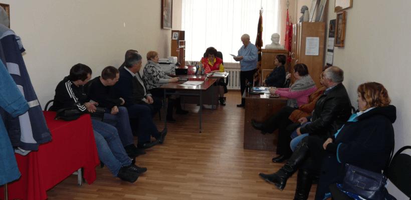 Состоялось совместное заседание бюро Комитета и КРК Сасовского горкома КПРФ