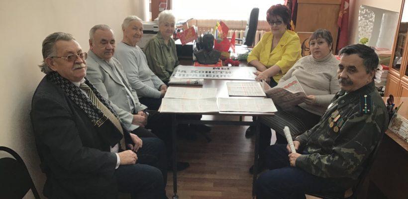 Поправки КПРФ в Конституцию обсудили в Сасовском горкоме