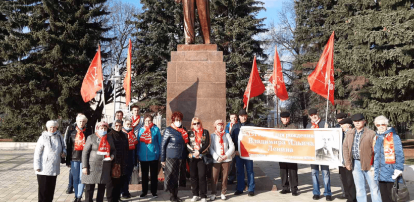 Коммунисты Сасово отметили день рождения  В.И. Ленина