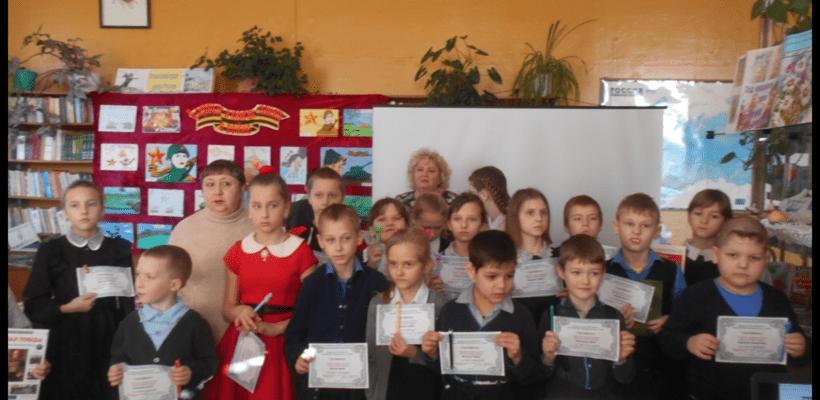 К 75-летию Великой Победы в Сасовской городской детской библиотеке проведено очередное мероприятие из цикла «В сердцах и книгах память о войне»
