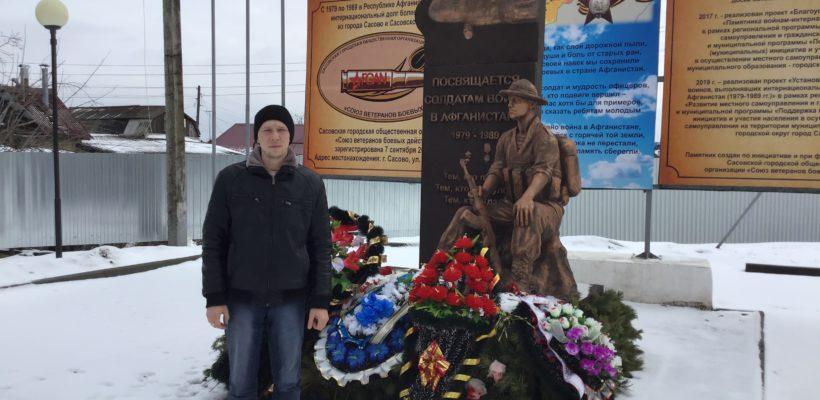 Сасовские коммунисты продолжают акцию «Навсегда с Россией»