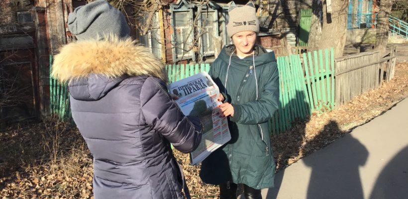 Сасовские комсомольцы готовятся к акции в поддержку Сергея Левченко и Павла Грудинина
