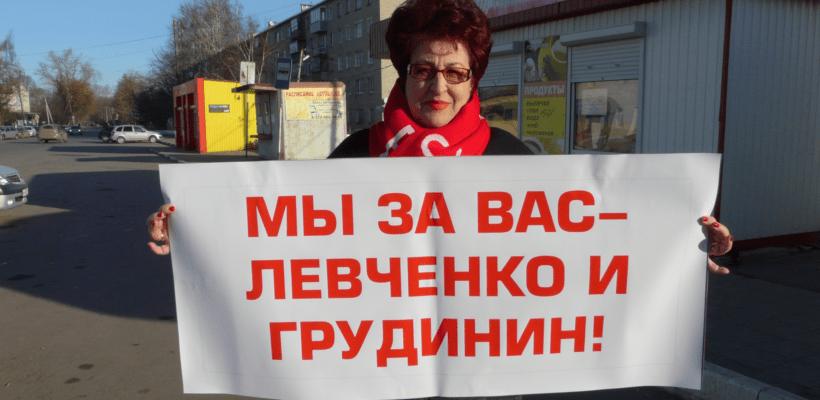 Коммунисты и комсомольцы Сасово выступили в защиту Павла Грудинина и Сергея Левченко