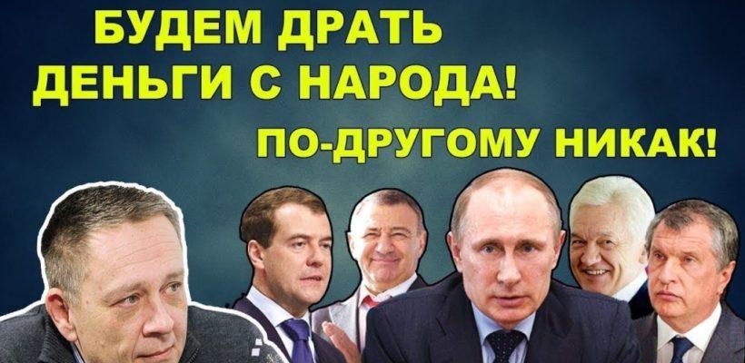 В России собираются ввести новый налог на зарплату