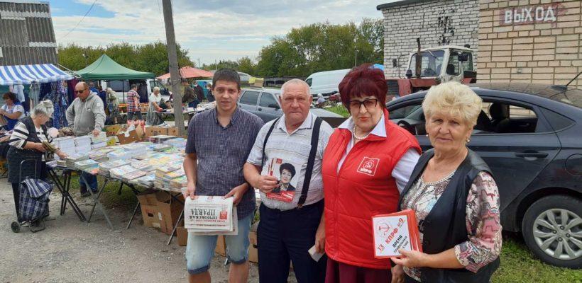 Встречи депутата Рязанской областной Думы Гнускиной Г.Н. с избирателями