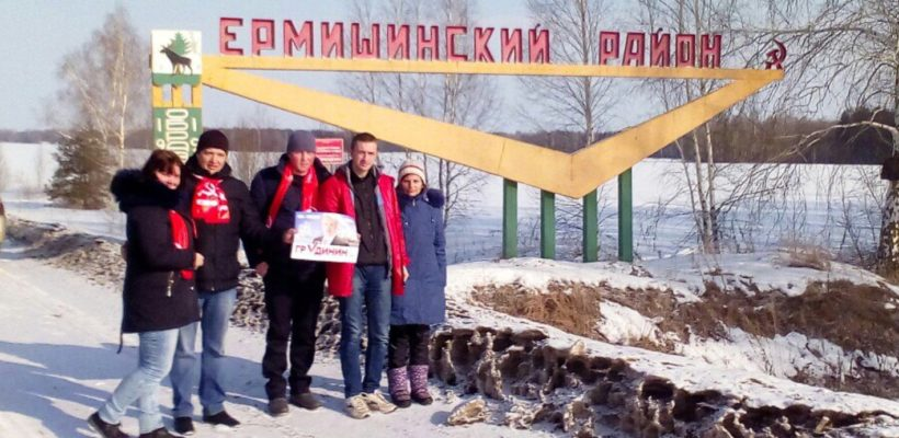 Агитгруппа сасовских коммунистов посетила Ермишинский район