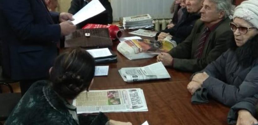 Поправки в Конституцию предложили коммунисты Московского района