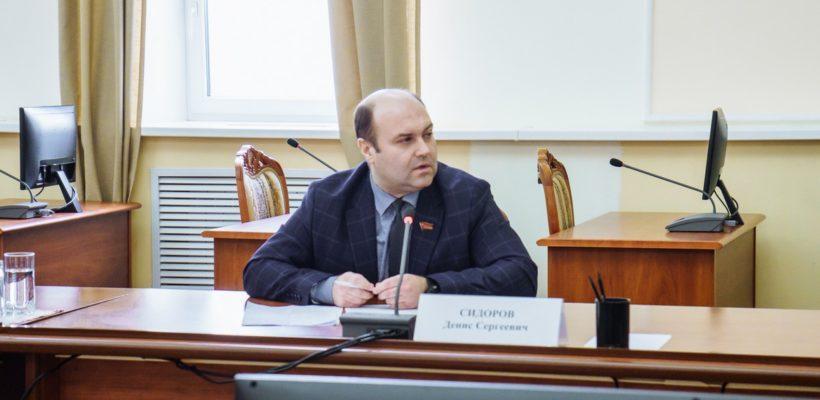 Денис Сидоров принял участие во встрече Губернатора с руководителями фракций областной Думы