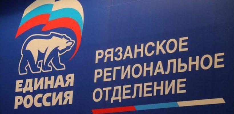 Рязанца осудили за публикацию в интернете видео с разоблачением «Единой России»