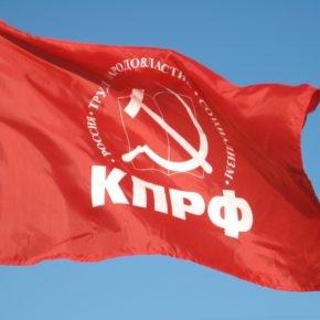 Программа Кораблинского РК КПРФ на выборах депутатов муниципальных образований района