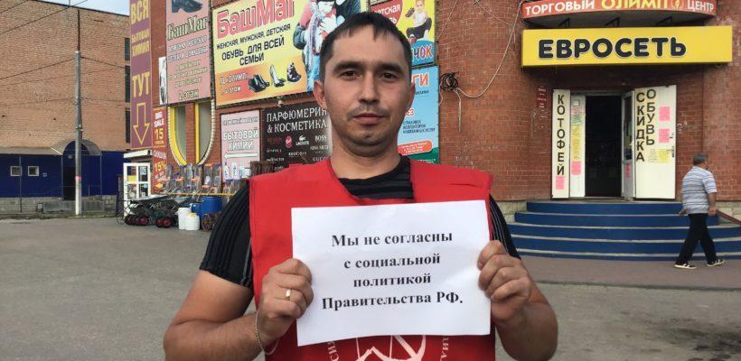Коммунисты и жители Сасово не согласны с социальной политикой Правительства