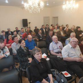 Состоялся II совместный Пленум Комитета и КРК Рязанского областного отделения КПРФ