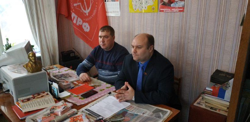 Коммунисты Кораблинского района обсудили проблемы и наметили планы