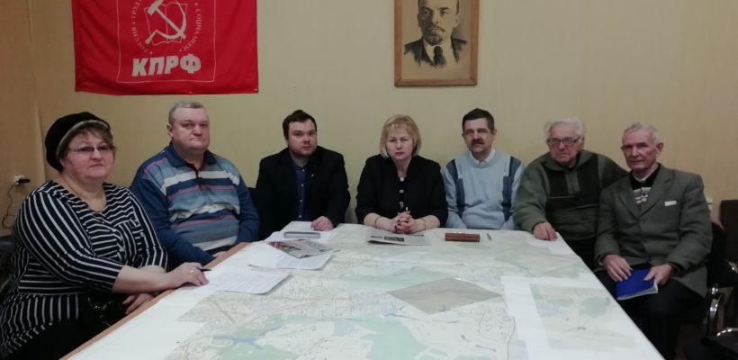 Коммунисты Октябрьского района обсудили поправки в Конституцию
